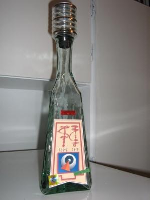 Vulcan Port Bottle